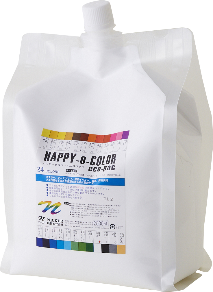 HAPPY e COLOR 2,000ml 全24色
