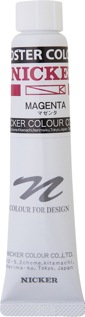 POSTER COLOUR 20ml 11 MAGENTA