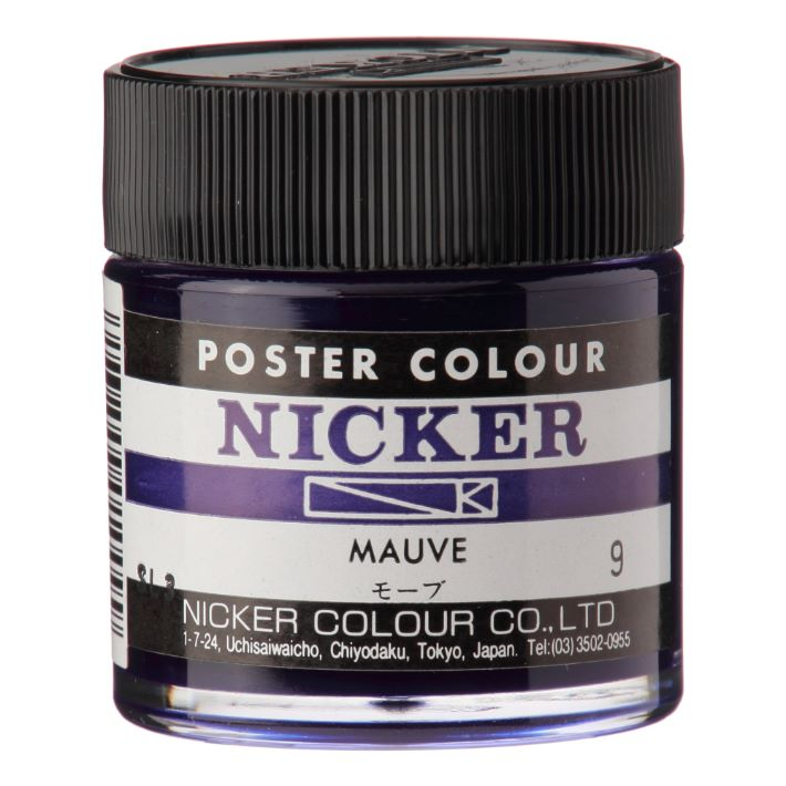 POSTER COLOUR 40ml 9 MAUVE