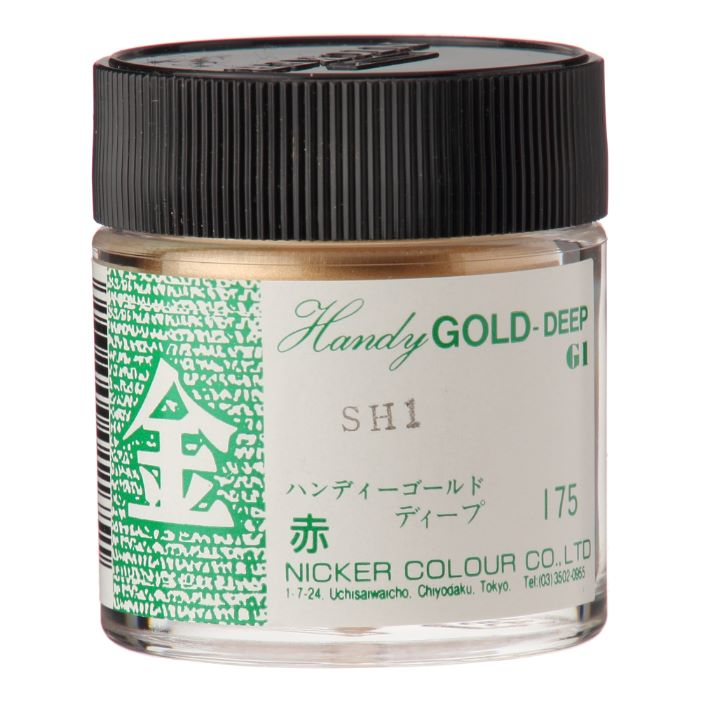 POSTER COLOUR 40ml HANDY GOLD DEEP