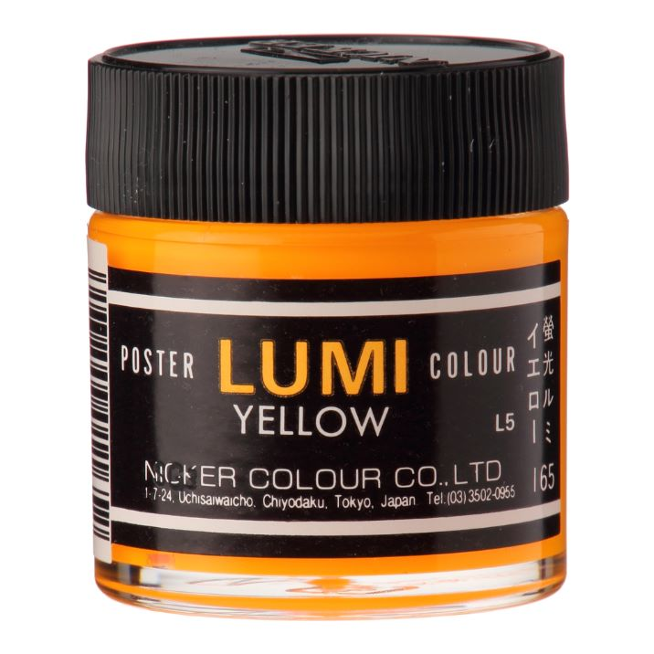 POSTER COLOUR 40ml L5 LUMI YELLOW