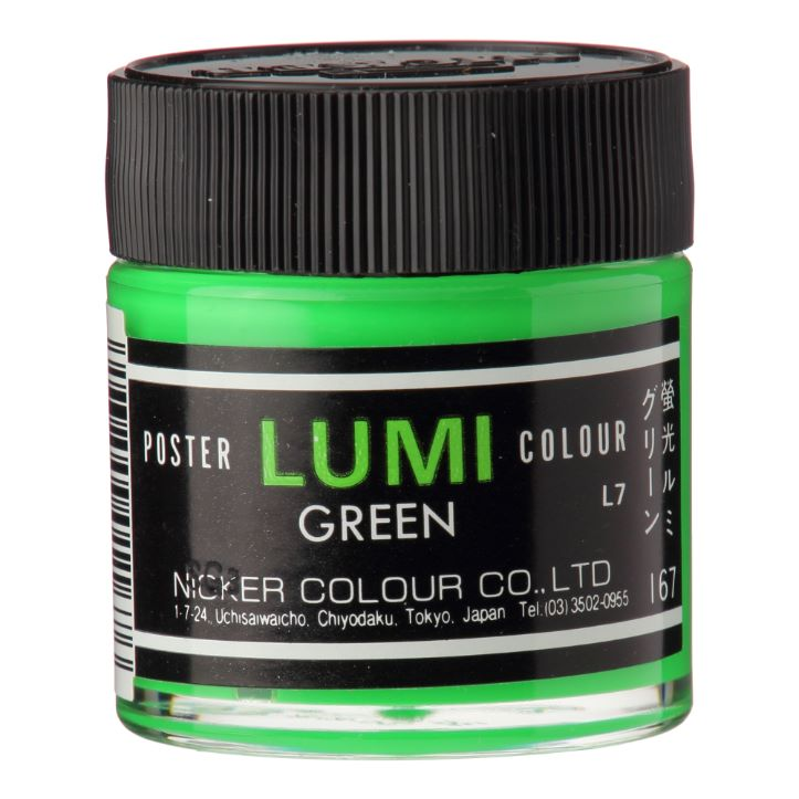 POSTER COLOUR 40ml L7 LUMI GREEN