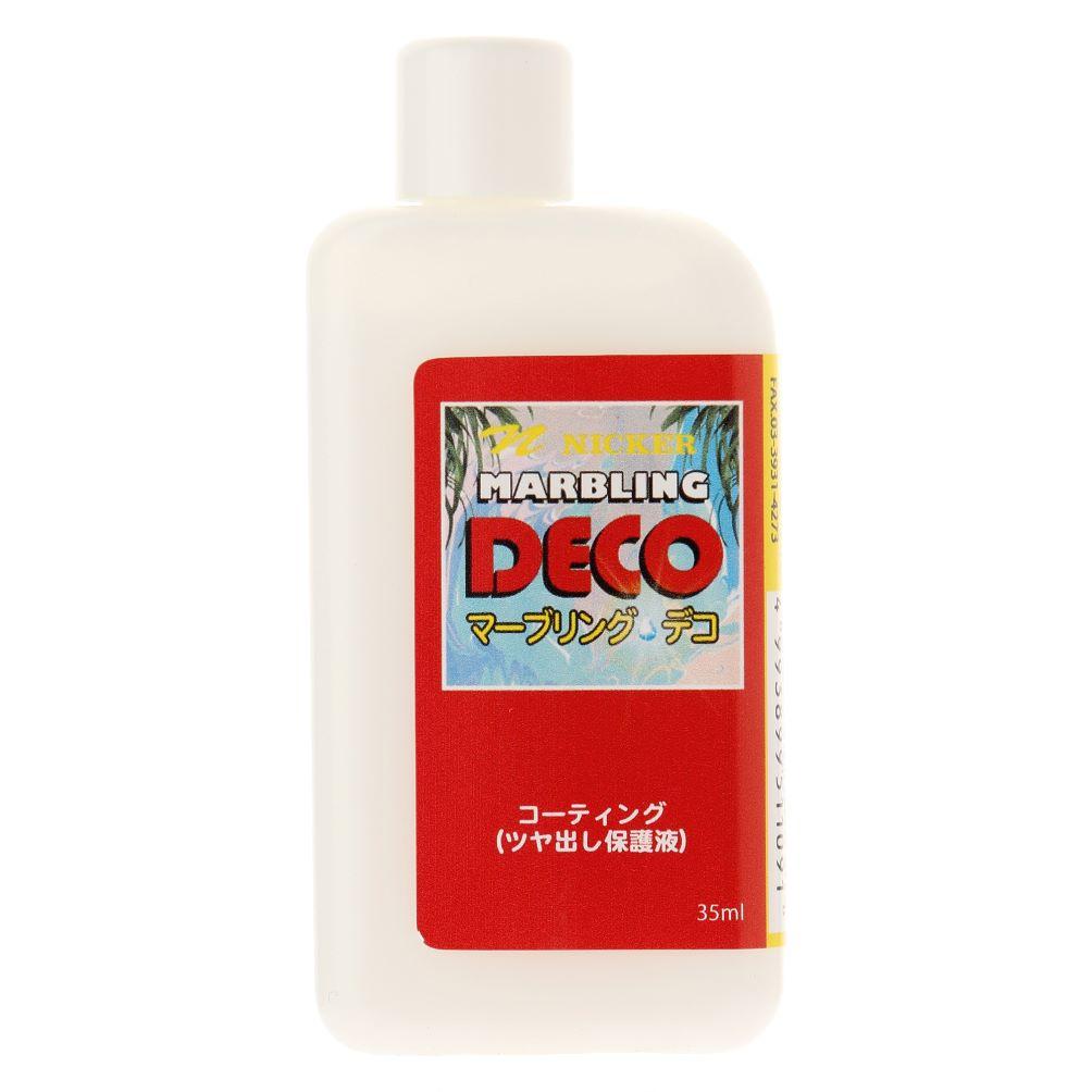 マーブリング・デコ コーティング剤(保護液)
