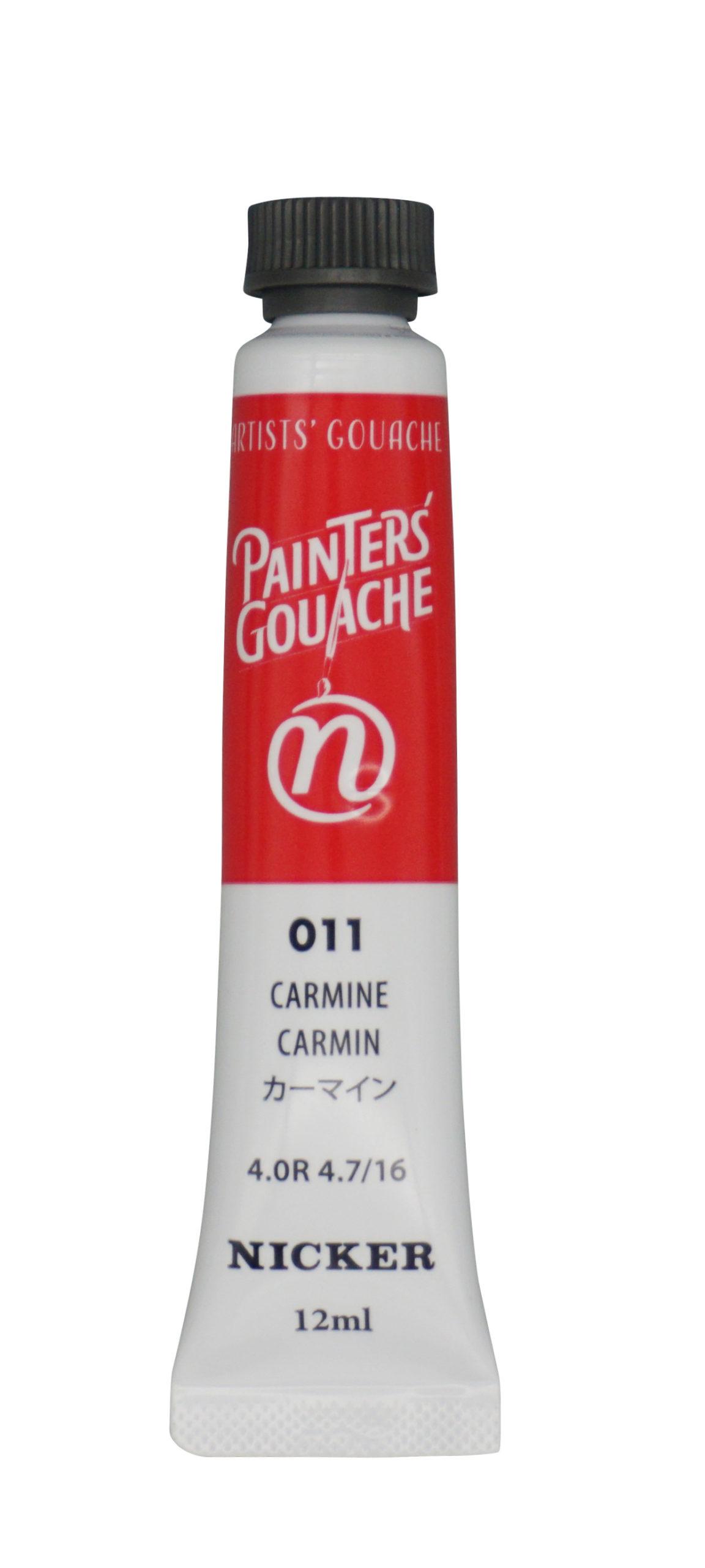 PAINTER'S GOUACHE CARMINE