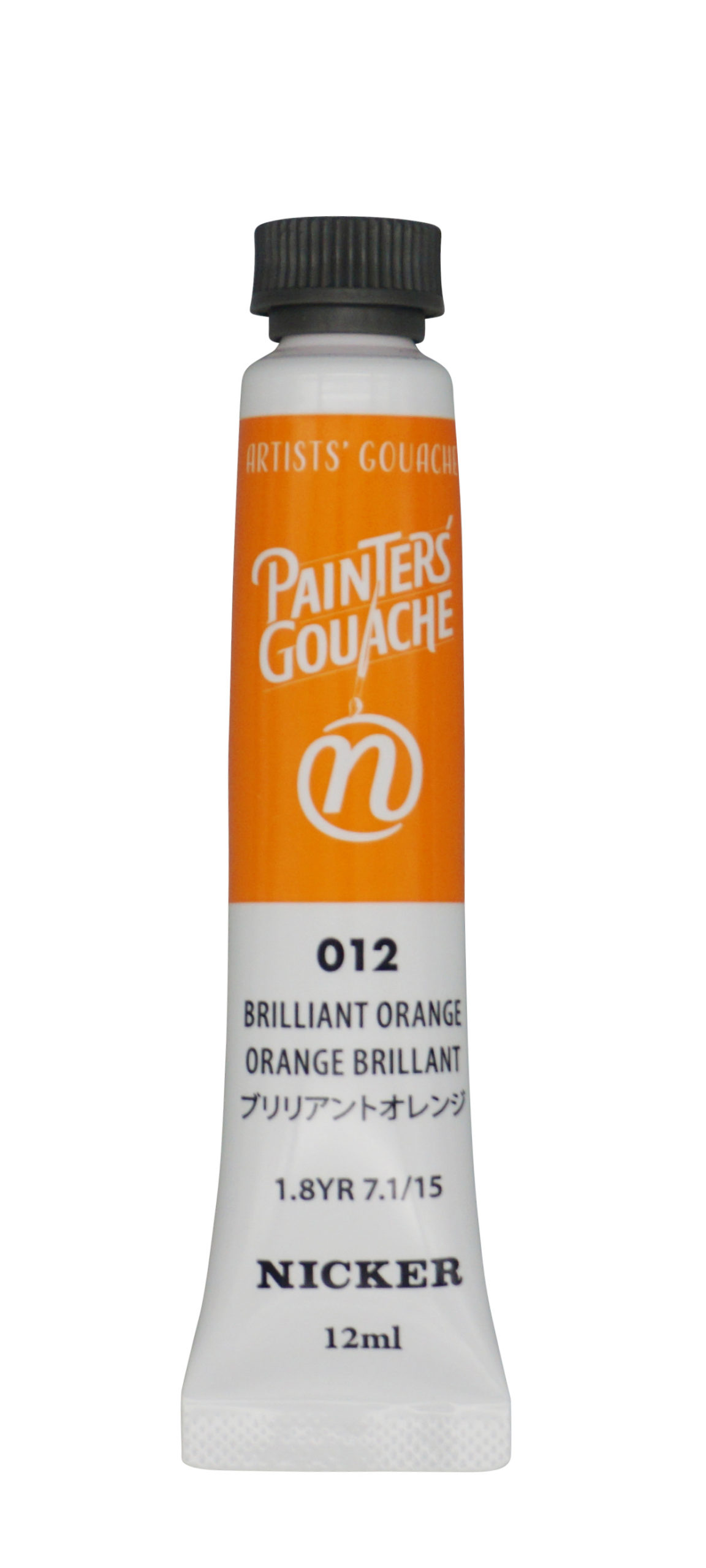 PAINTER'S GOUACHE BRILLIANT ORANGE