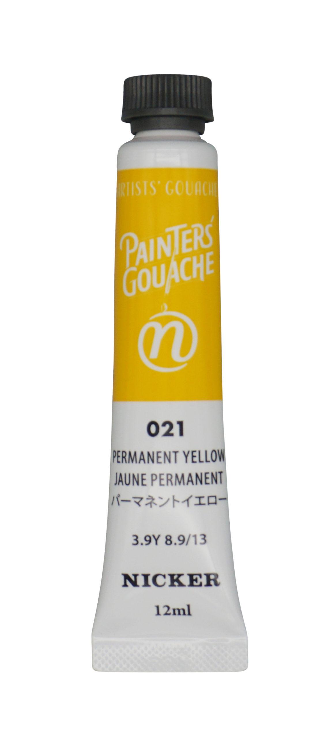 PAINTER'S GOUACHE PERMANENT YELLOW