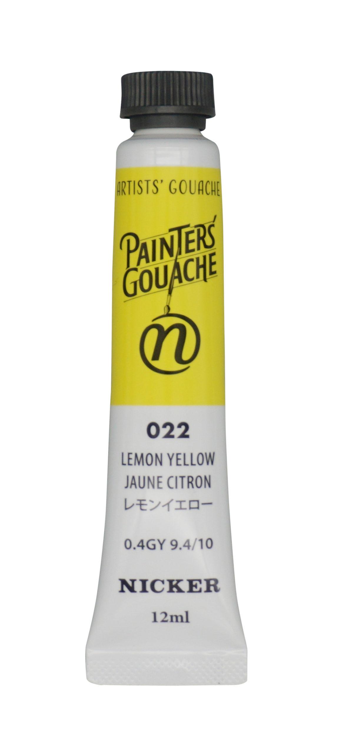 PAINTER'S GOUACHE LEMON YELLOW