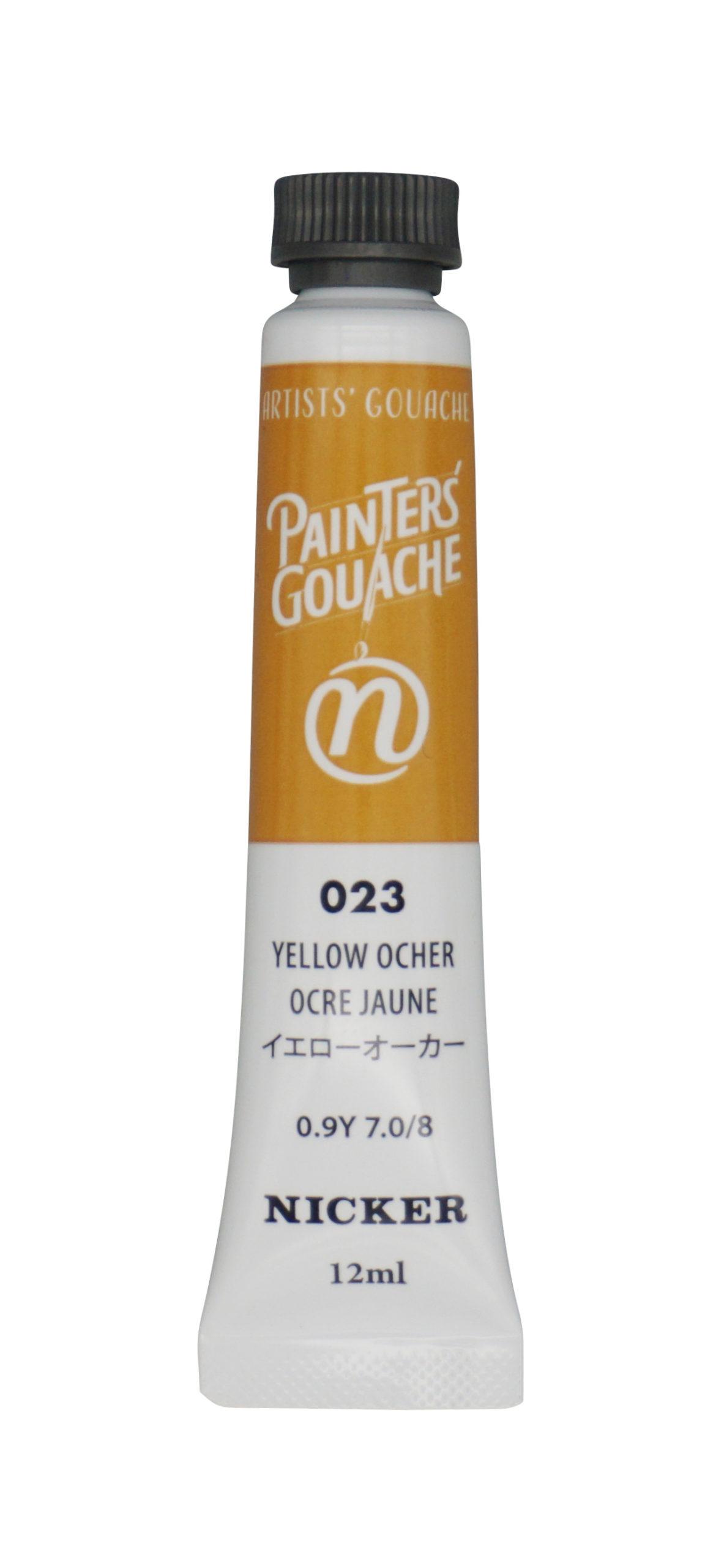 PAINTER'S GOUACHE YELLOW OCHER