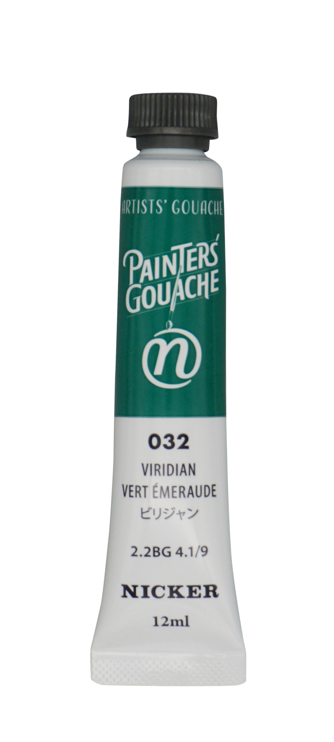 PAINTER'S GOUACHE VIRIDIAN