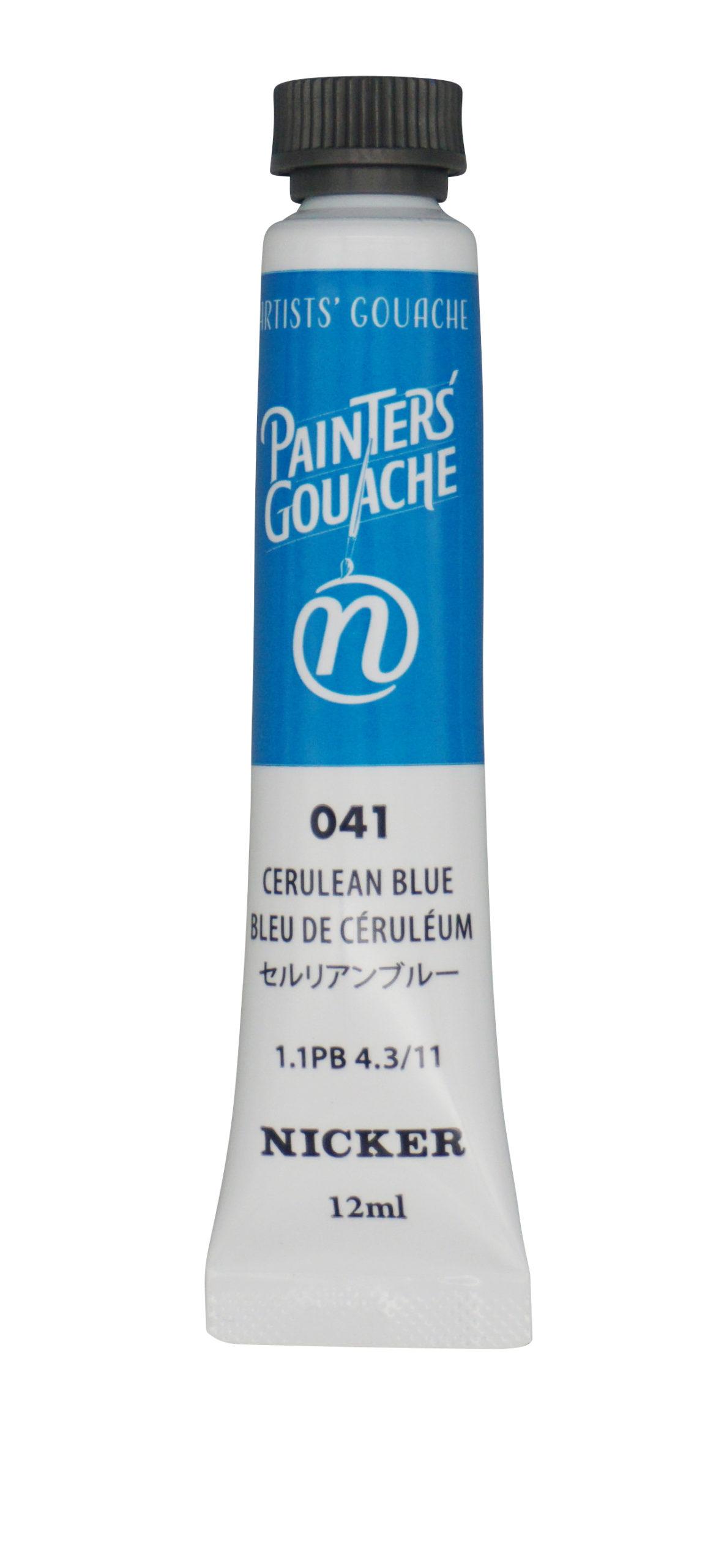 PAINTER'S GOUACHE CERULEAN BLUE