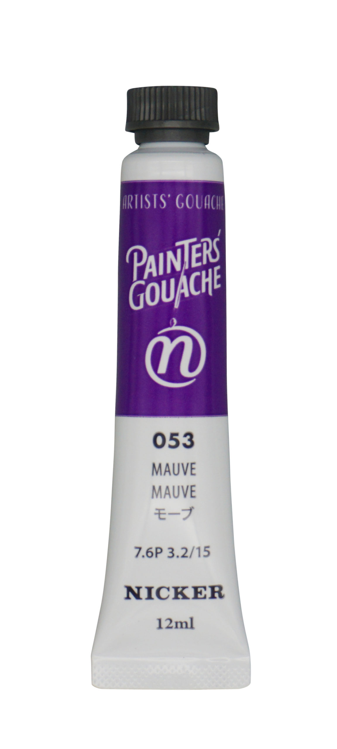 PAINTER'S GOUACHE MAUVE