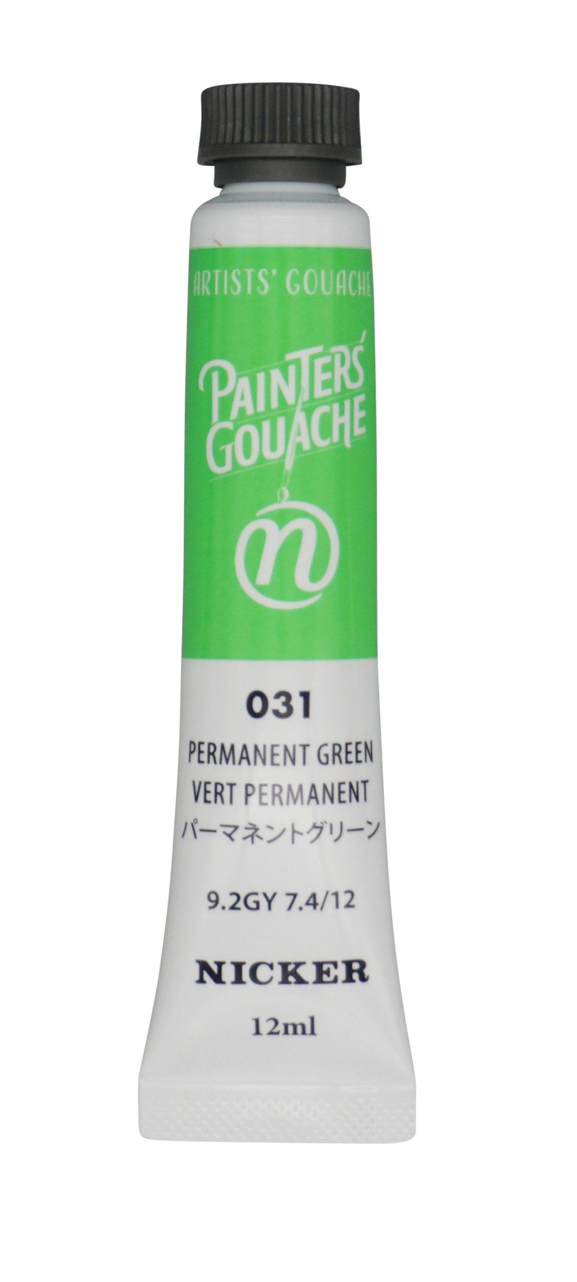 PAINTER'S GOUACHE PERMANENT GREEN